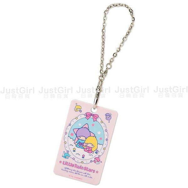 三麗鷗 雙子星 票卡套 悠遊卡套 壓克力 文具 正版日本製造進口 JustGirl