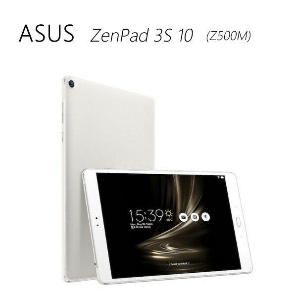 ASUS ZenPad 3S 10(Z500M) 挑戰最窄邊框平板電腦~送9H鋼化玻璃貼+書本式皮套+ZenPower 10050mAh移動電源