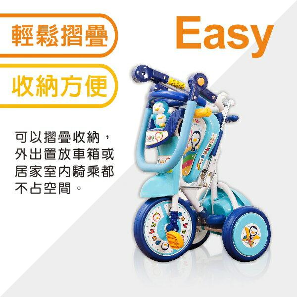 『121婦嬰用品館』PUKU 豪華型輔助三輪車-粉 3
