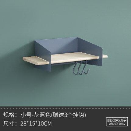 牆壁置物架 ins牆壁置物架壁掛牆上掛架免釘宿舍神器臥室床頭床邊收納免打孔『J4668』