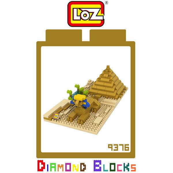 ~斯瑪鋒數位~LOZ鑽石積木9376人面獅身像建築系列益智玩具趣味腦力激盪正版積木