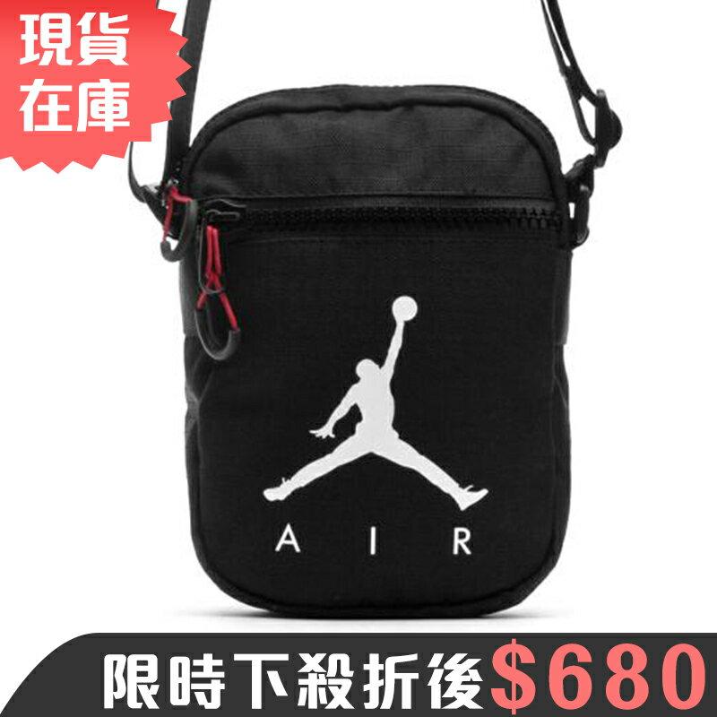 efc6be8a8ed5b6 現貨在庫☆ NIKE Jordan Jumpman Air Festival Bag 側背包小方包休閒