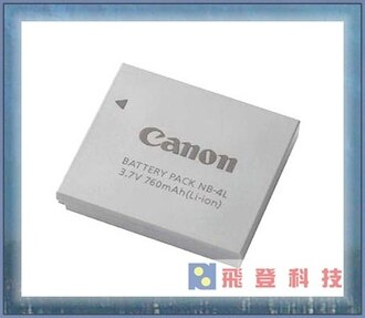 Canon NB-4L/NB4L  相機專用原廠電池