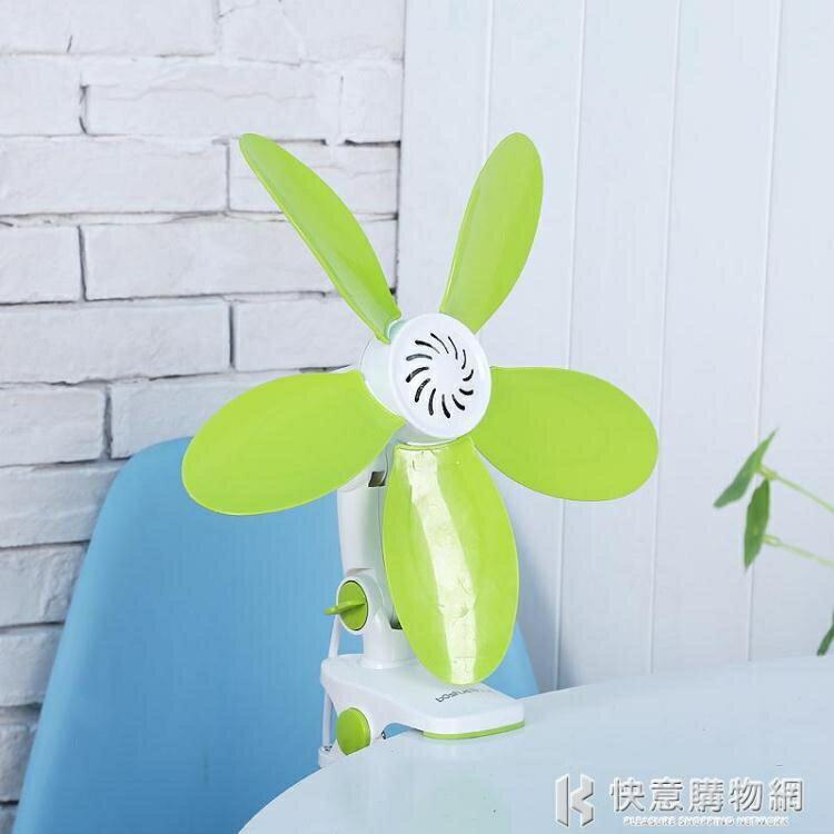 小風扇夾子式靜音電風扇床上台夾扇家用學生宿舍迷你床頭台式電扇特惠促銷