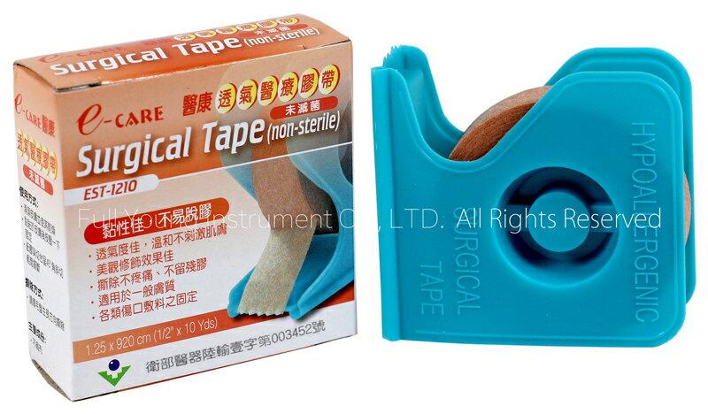 【醫康生活家】E-CARE 醫康醫療通氣膠帶(膚色) 有台0.5吋 (單入/盒)