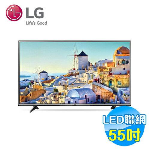 LG 55吋 4K LED 智慧 液晶電視 55UH615T