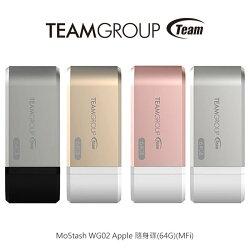 Team MoStash WG02 Apple 隨身碟(64G)(MFi) 雙J型支架設計 容量擴充▲最高點數回饋10倍送▲