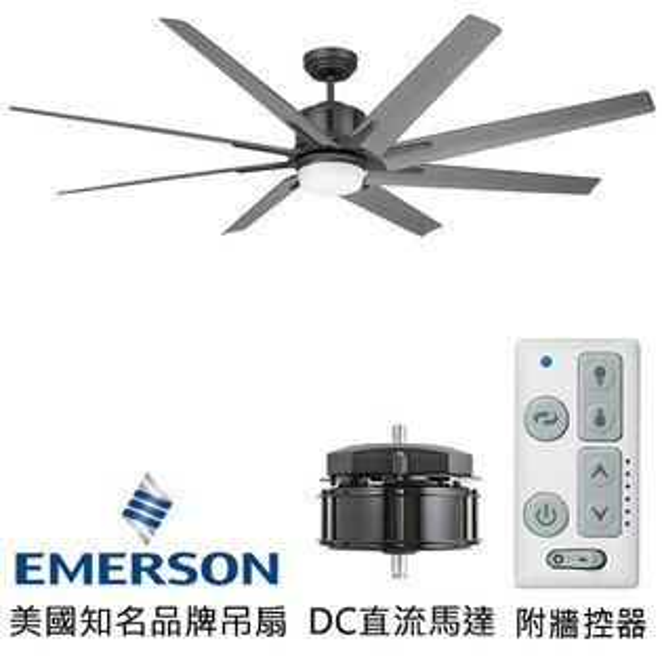 [topfan]EmersonAiraEcoLED72英吋DC直流馬達吊扇附LED燈(CF985LGRT)石墨色(適用於110V電壓)