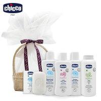 彌月禮盒推薦到義大利【Chicco】寶貝提籃禮盒就在安琪兒婦嬰百貨推薦彌月禮盒