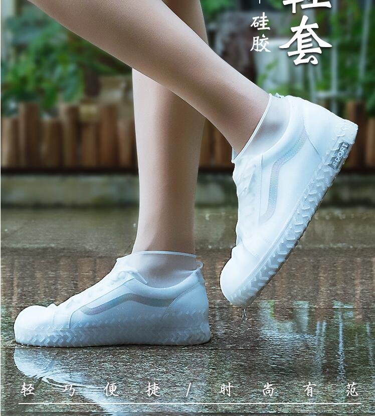 現貨 輕便防水鞋套 雨鞋 雨襪 與鞋 鞋套 雨衣 防滑雨鞋 防滑鞋套 雨鞋套聖誕節禮物 年貨節預購