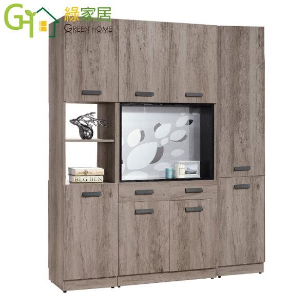 【綠家居】安圖格時尚5.3尺木紋雙面鞋櫃玄關櫃組合