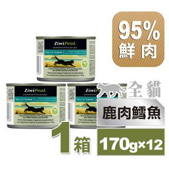 ZiwiPeak巔峰 95%鮮肉貓罐頭 鹿肉鱈魚(170g 一箱12罐)