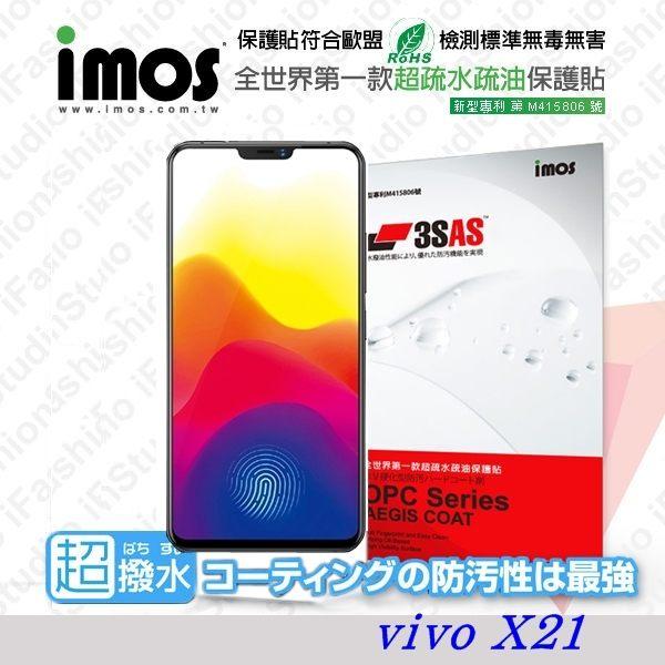 【愛瘋潮】99免運vivoX21iMOS3SAS防潑水防指紋疏油疏水螢幕保護貼