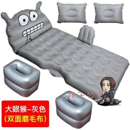 車載充氣床 后排旅行床睡覺神器 汽車后座氣墊床 轎車SUV睡墊T 2色【全館免運 限時鉅惠】