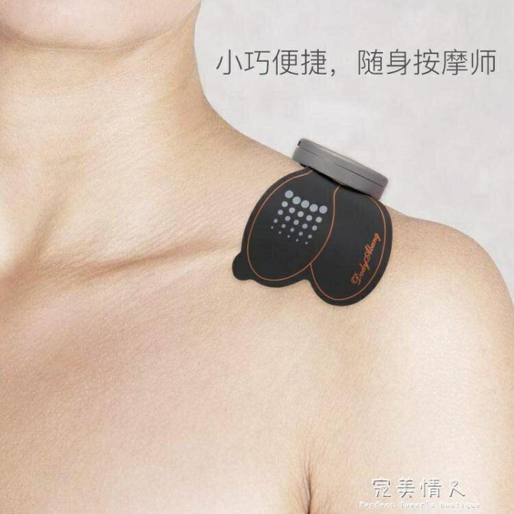 新品熱銷多功能頸椎按摩器腰部肩頸迷你家用按摩儀脈沖智慧【全館免運 限時鉅惠】