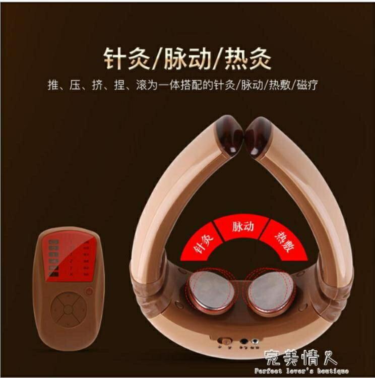 充電款智慧頸椎按摩低頻熱敷肩頸無線遙控脈沖頸部按摩器【全館免運 限時鉅惠】