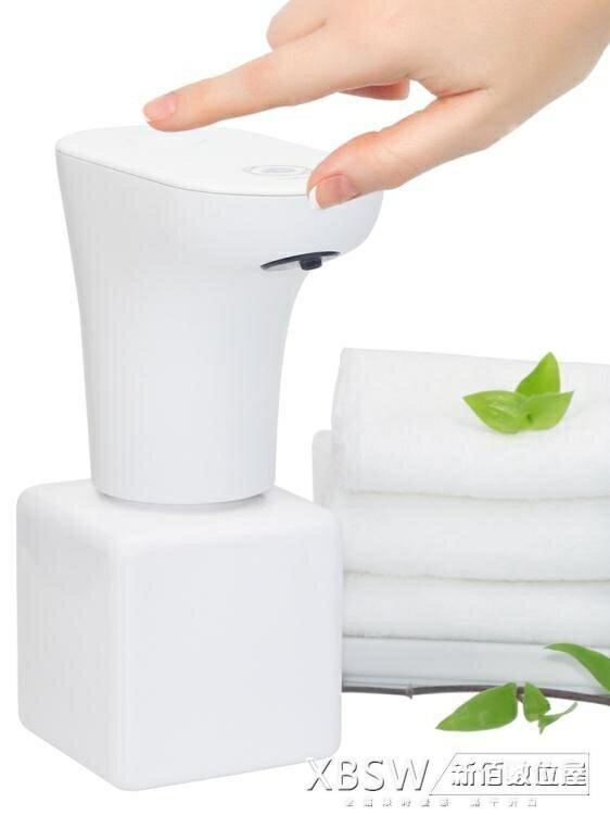 洗手液機自動感應出泡智慧泡沫起泡器自動皂液器【全館免運 限時鉅惠】