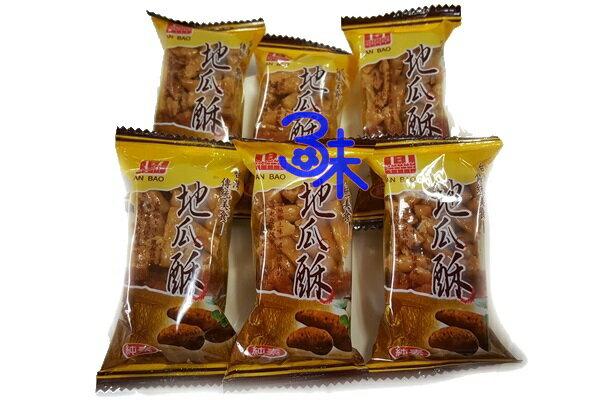 (台灣) 安堡 地瓜酥 1包 600 公克 (約30小包) 特價88元★1月限定全店699免運