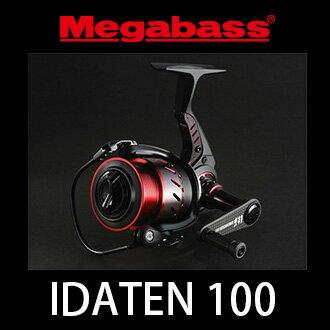 漁拓釣具 MEGABASS IDATEN 100 全球限量款