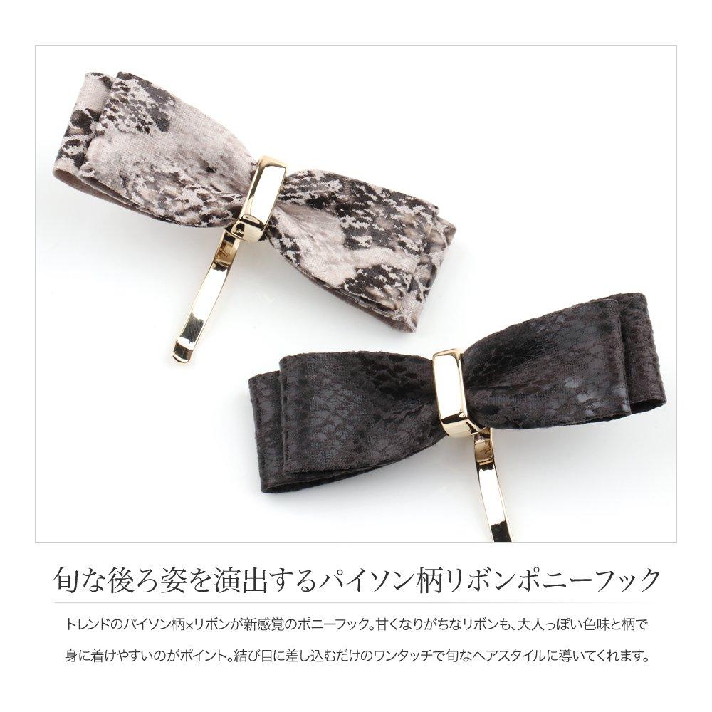 日本CREAM DOT  /  典雅人造皮蝴蝶結髮叉 髮飾  /  a03477  /  日本必買 日本樂天直送(1090) 1