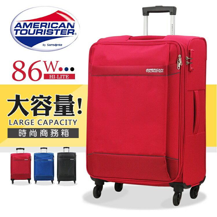 《熊熊先生》行李箱8折特惠 AMERICAN TOURISTER新秀麗 HI-LITE行李箱 旅行箱 29吋可擴充 TSA海關密碼鎖 輕量大容量拉桿箱 86W