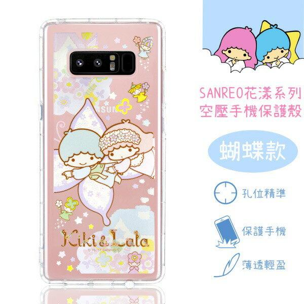 【雙子星】SamsungGalaxyNote8花漾系列氣墊空壓手機殼(蝴蝶)