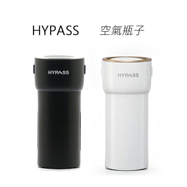 HYPASS 空氣瓶子車用空氣清淨機
