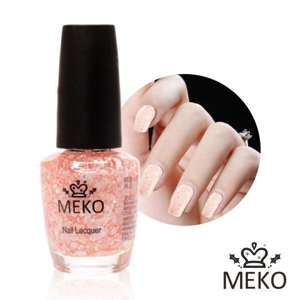 【MEKO】玩美星空指甲油#46