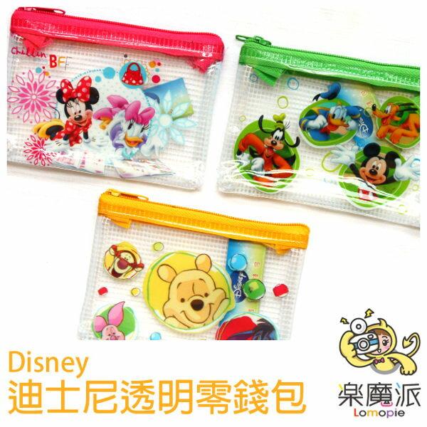 『樂魔派』正版授權迪士尼公主米奇米妮小熊維尼麥坤透明零錢包小物收納袋化妝包零錢袋