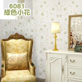WallFree窩自在★DIY防水PVC自黏牆紙-綠色小花 6081