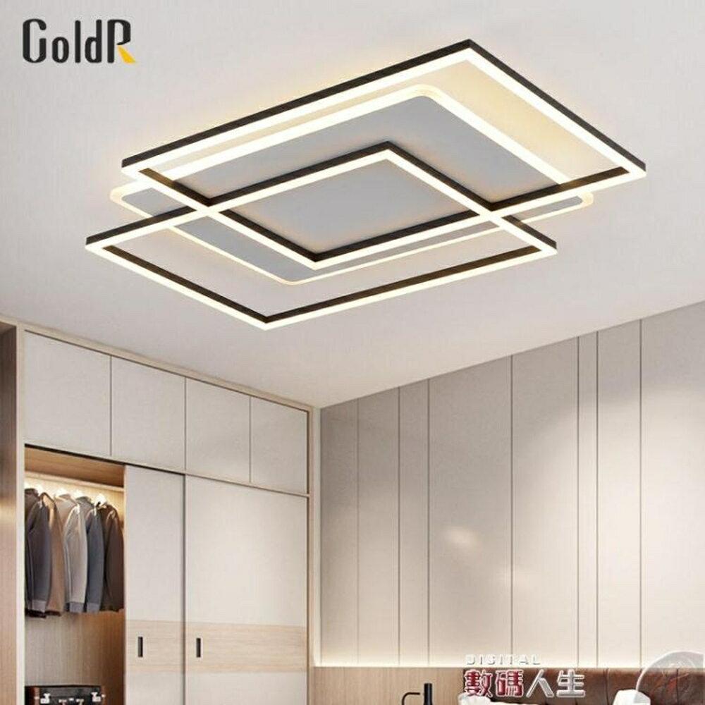 吸頂燈2019新款客廳燈具套餐簡約現代led吸頂燈大氣創意家用北歐臥室燈 數碼人生
