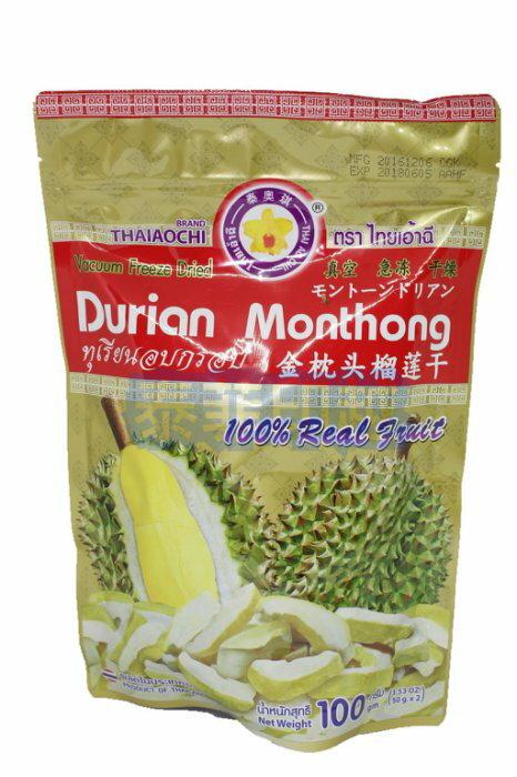 泰國 泰奧琪 真空 急凍 乾燥 金枕頭榴槤乾 榴槤乾 金包裝 0