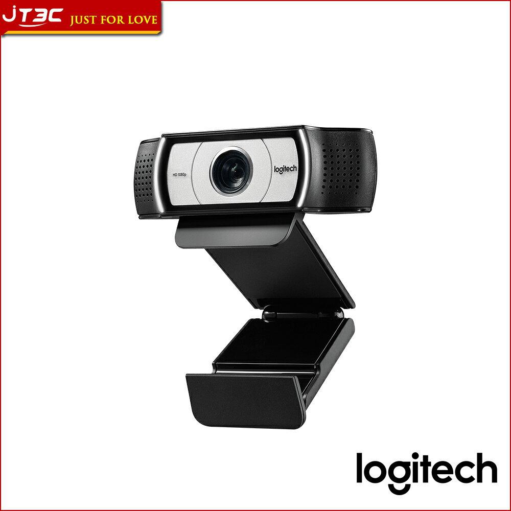 【滿3千10%回饋】Logitech 羅技 C930e HD 1080P 視訊攝影機