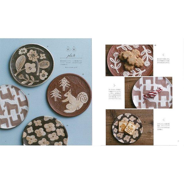 烤箱DIY陶器風雜貨 2