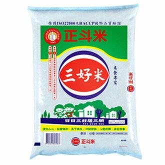 三好米 正斗米 6.9kg【康鄰超市】 0