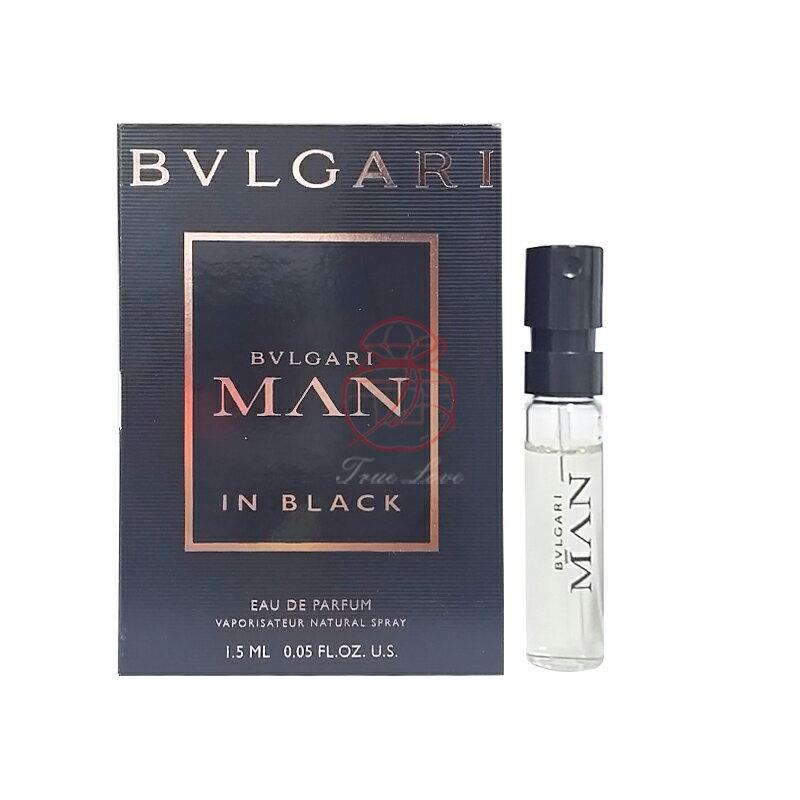 寶格麗 BVLGARI 當代真我男性淡香精 1.5ML ☆真愛香水★