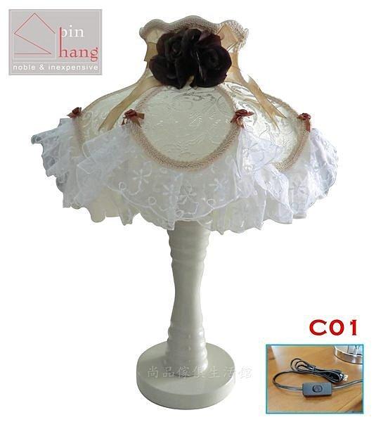 【 尚品傢俱】673-12 蕾絲桌燈C01/造型燈/立燈/床頭燈~(有2款)