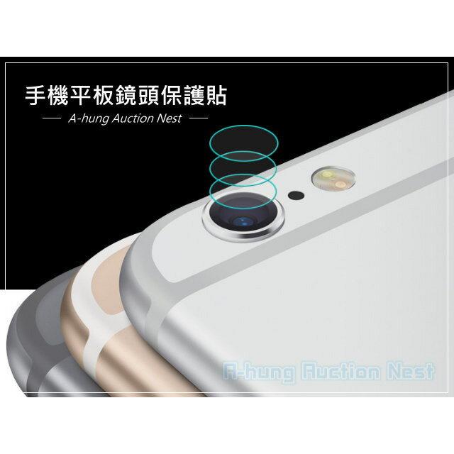 【A-HUNG】手機鏡頭保護貼 14張/組 相機貼 鏡頭貼 HTC One M8 M7 E8 SONY Z3 Z2 Z1