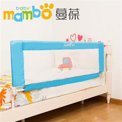 蔓葆 崁入式床圍欄 (汽車 / 60cm高)