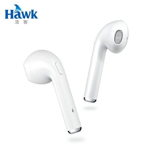 【Hawk 浩客】TWS 真無線 藍牙耳機麥克風(03-ATW100 WH)【三井3C】