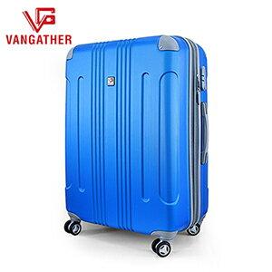 VANGATHER 凡特佳-20吋ABS城市街角系列行李箱-耀眼藍