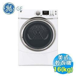 【GE 美國奇異家電】16公斤 瓦斯型滾筒乾衣機(GFDN160GWW)