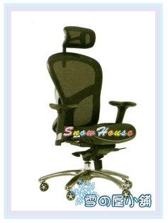 ╭☆雪之屋居家生活館☆╯AA227-07Q9-9高背網椅電腦椅辦公椅會客椅櫃檯椅休閒椅