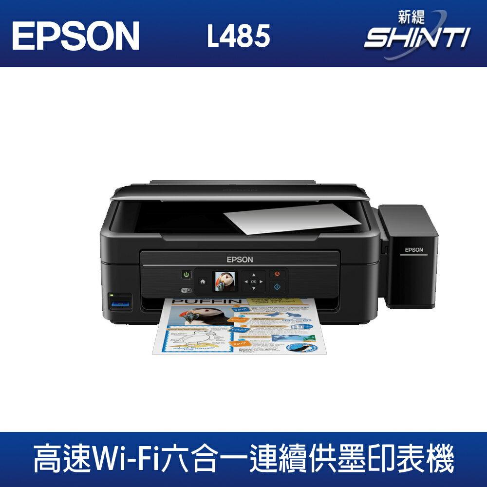 【優惠促銷】EPSON L485 高速Wi-Fi六合一連續供墨印表機*L120/L380/L385/L565/L605/L655