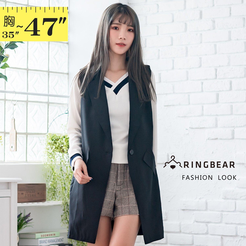 加大尺碼--時尚專業OL必備素面鈕扣口袋寬鬆修身西裝背心外套(黑L-3L)-J242眼圈熊中大尺碼 1