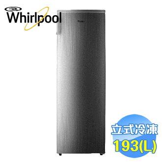 惠而浦 Whirlpool 193公升直立式無霜冷凍櫃 WIF1193G 【送標準安裝】