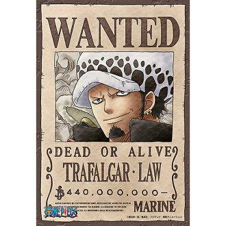 【進口拼圖】海賊王/航海王-托拉法爾加 羅懸賞單 150片迷你拼圖 ES150-456