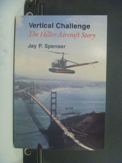 ~書寶 書T2/軍事_NAG~Vertical challenge_Jay P. Spen