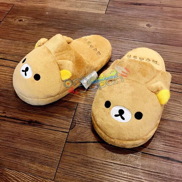 【真愛日本】毛拖鞋-懶熊2426懶熊啦啦熊san-x室內拖鞋絨毛脫鞋防滑拖鞋冬季保暖拖鞋日用品