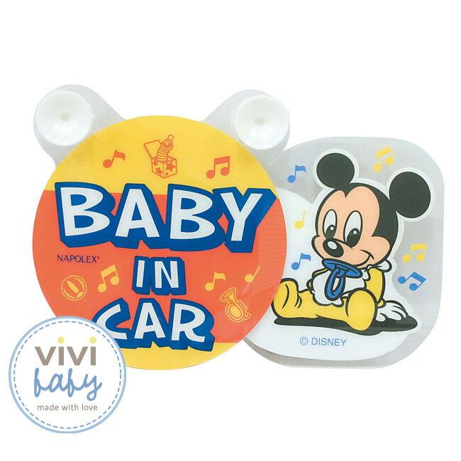ViViBaby - Disney迪士尼米奇行車警示牌 2